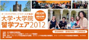 Study_in_Australia_info_10_2012